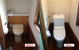 トイレリフォーム 節水トイレに交換