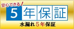 水道修理四日市センター株式会社 facebook